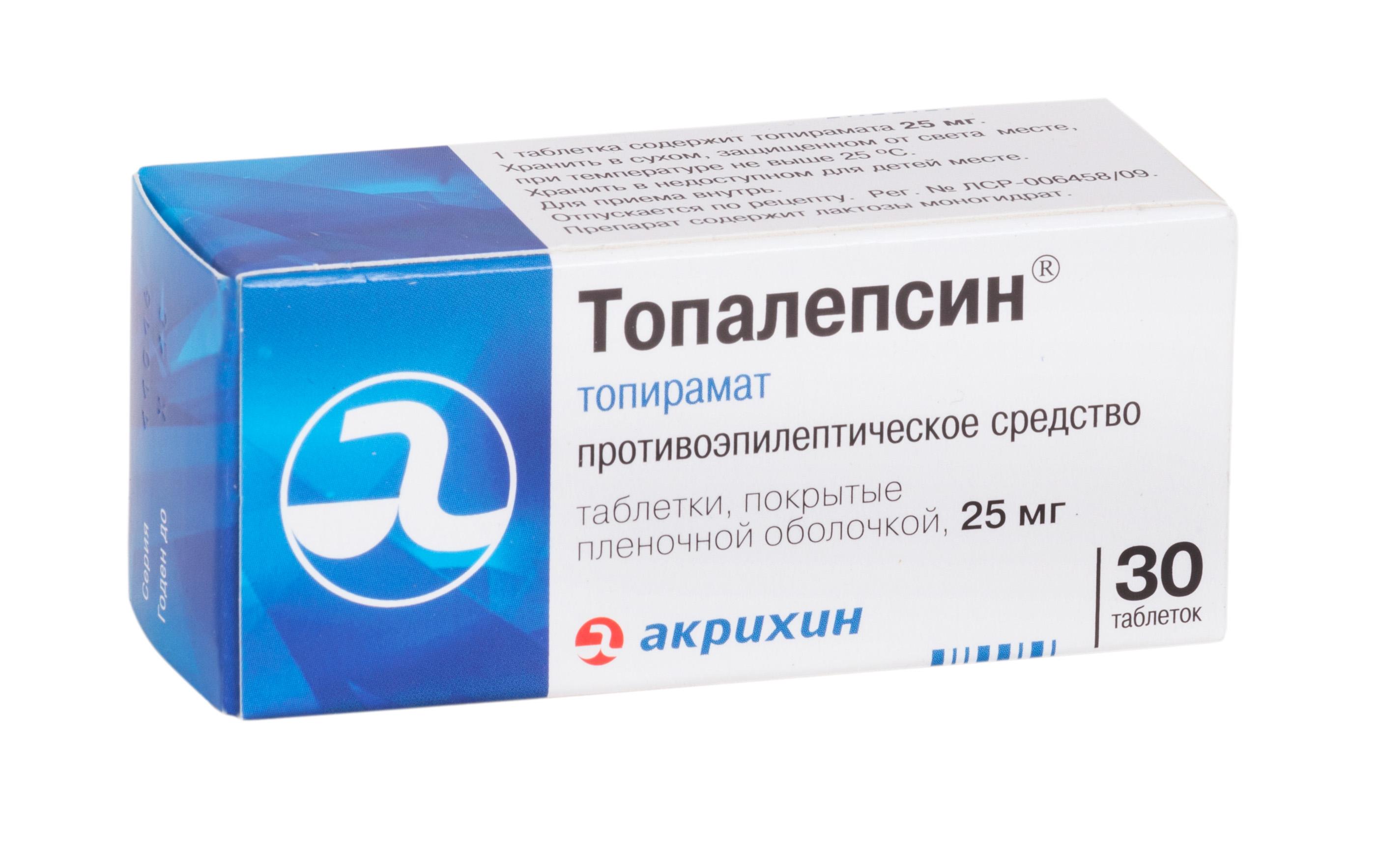 Топалепсин таб. п.п.о. 25мг n30