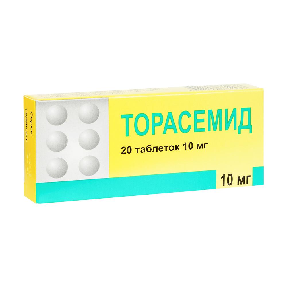 Торасемид таб. 10мг №20
