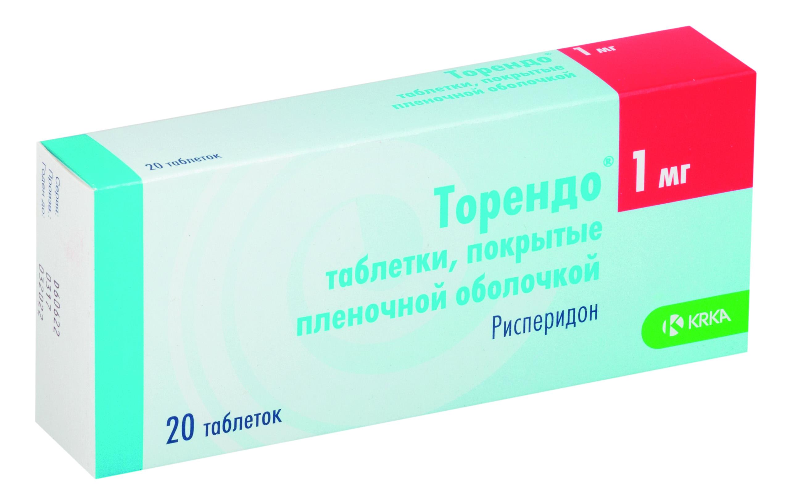 Торендо таб. покр. плен. обол. 1 мг (блистеры) №20