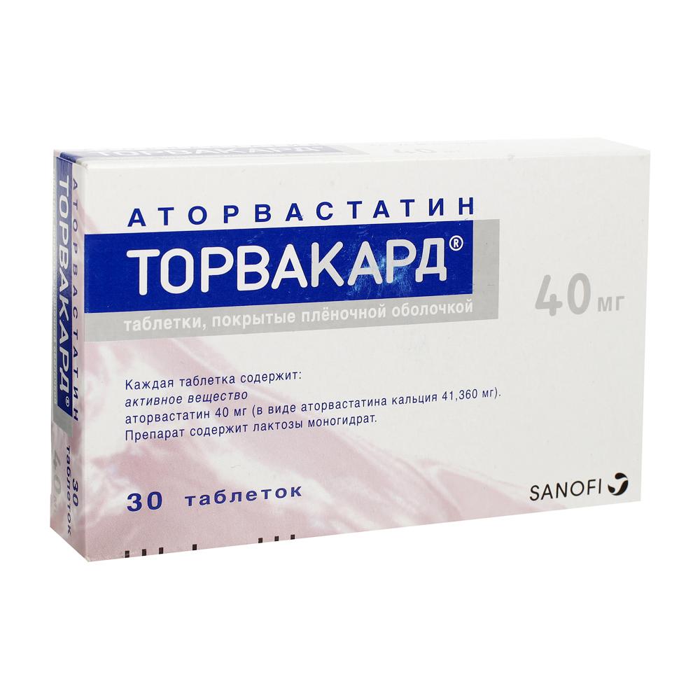 Торвакард таб. п/о плён. 40 мг №30