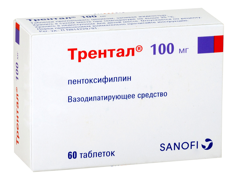 Трентал таб. п.п.о кш/раств 100мг n60