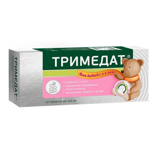 Тримедат таб. 100 мг n10