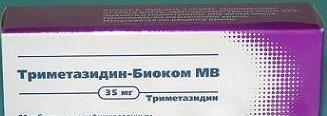 Триметазидин-биоком мв таб. п.о 35мг n60