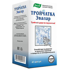 Тройчатка эвалар капс. 0,42г №90 (бад)