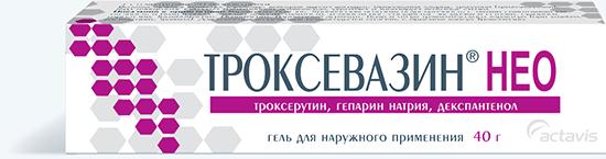 Троксевазин нео гель 40г