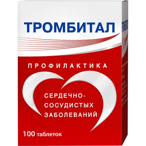 Тромбитал табл. п.п.о. 75 мг + 15,2 мг №100