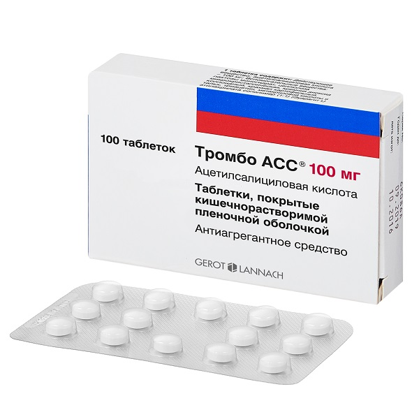 Тромбо АСС табл. п.п.о. кишечнораствор. 100 мг №100