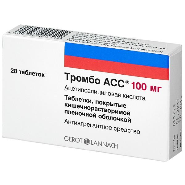 Тромбо АСС табл. п.п.о. кишечнораствор. 100 мг №28