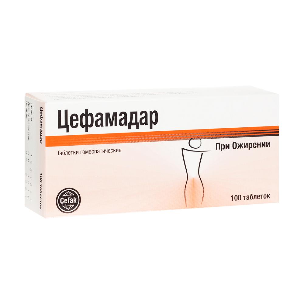 Цефамадар таб. гомеопат. №100