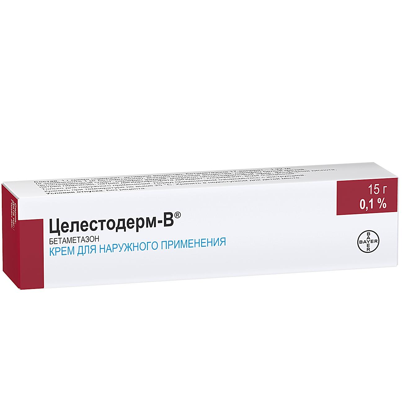 Целестодерм в крем 0,1% 15г n1