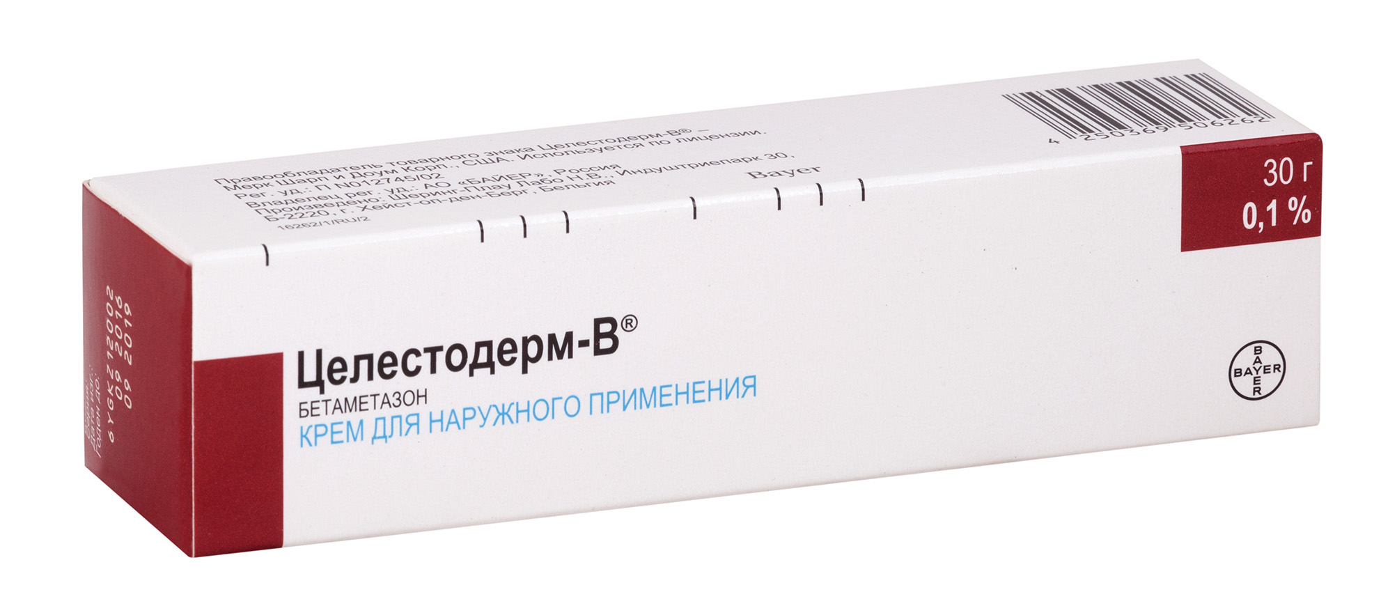 Целестодерм в крем 0,1% 30г n1