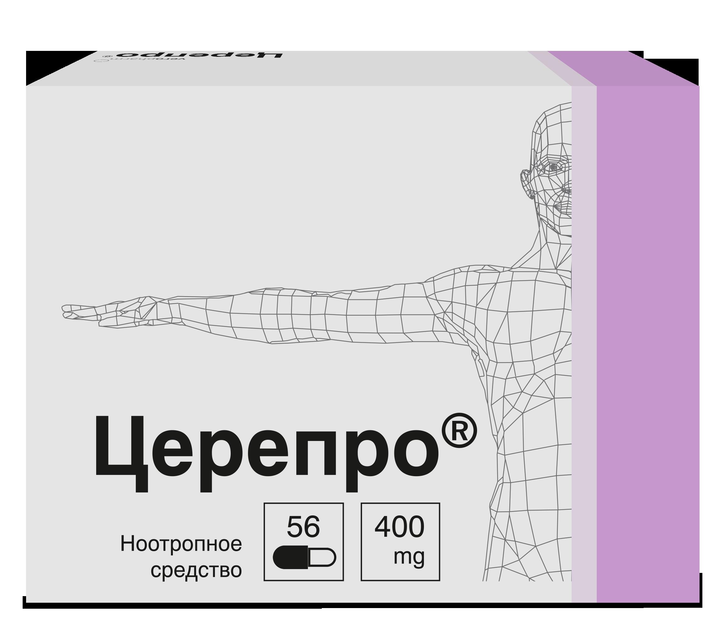 Церепро капс. 400мг №56