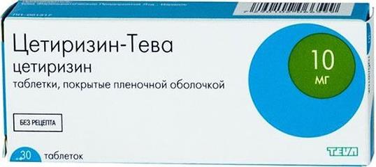 Цетиризин-тева таб. п.п.о. 10мг n30