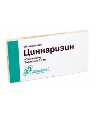Циннаризин таблетки 25мг №50 Фарма АД