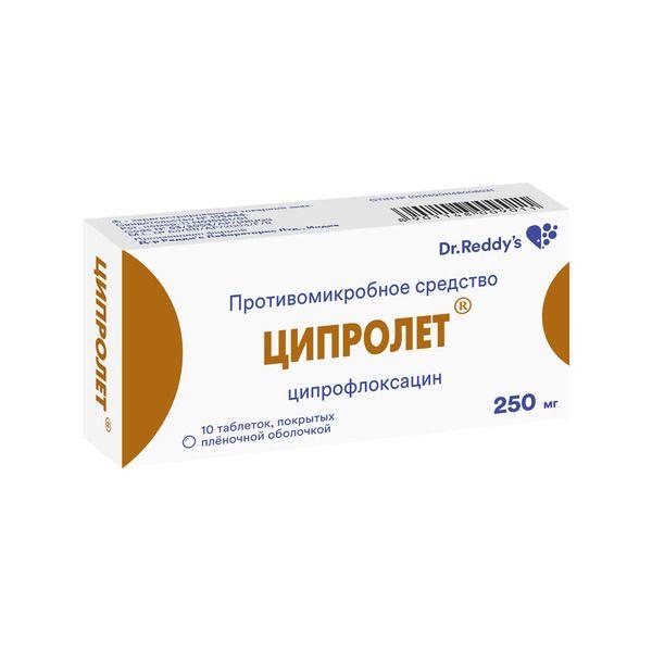 Ципролет табл. п.п.о. 250 мг №10