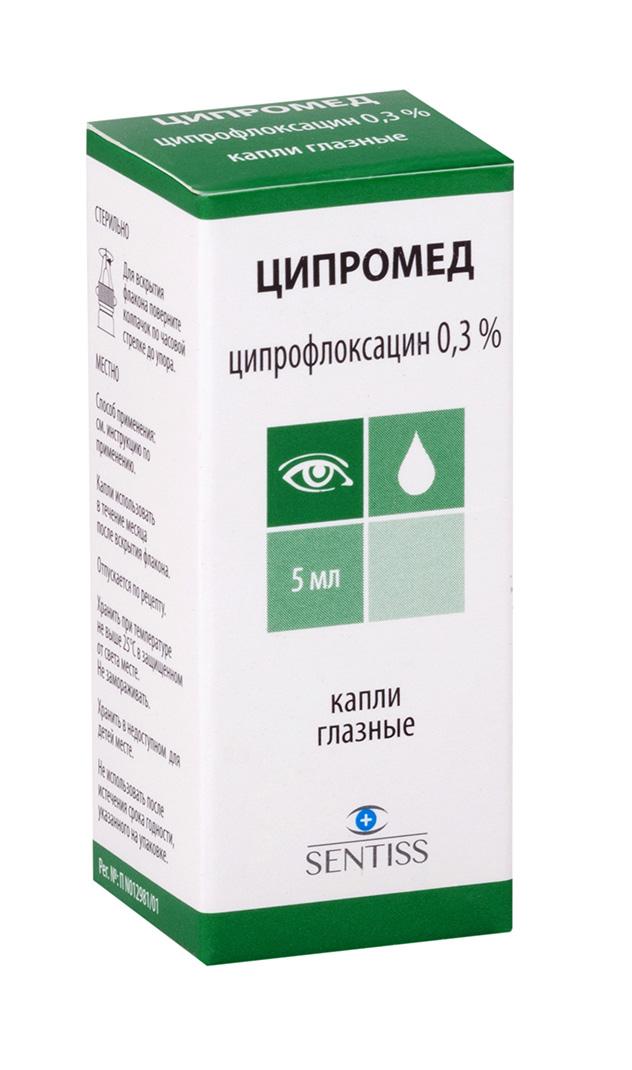 Ципромед капли гл. 0,3% 5мл n1