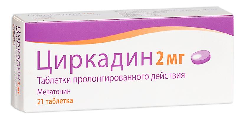Циркадин таб.пролонг. 2мг n21