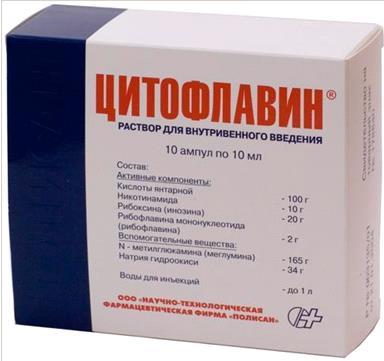 Цитофлавин р-р в/в 10мл n10