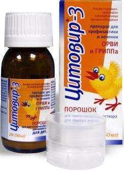 Цитовир-3 пор. д/р-ра для приема внутрь 20 г