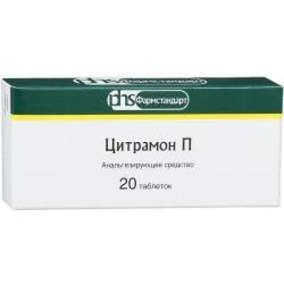 Цитрамон п таблетки №20 Фармстандарт