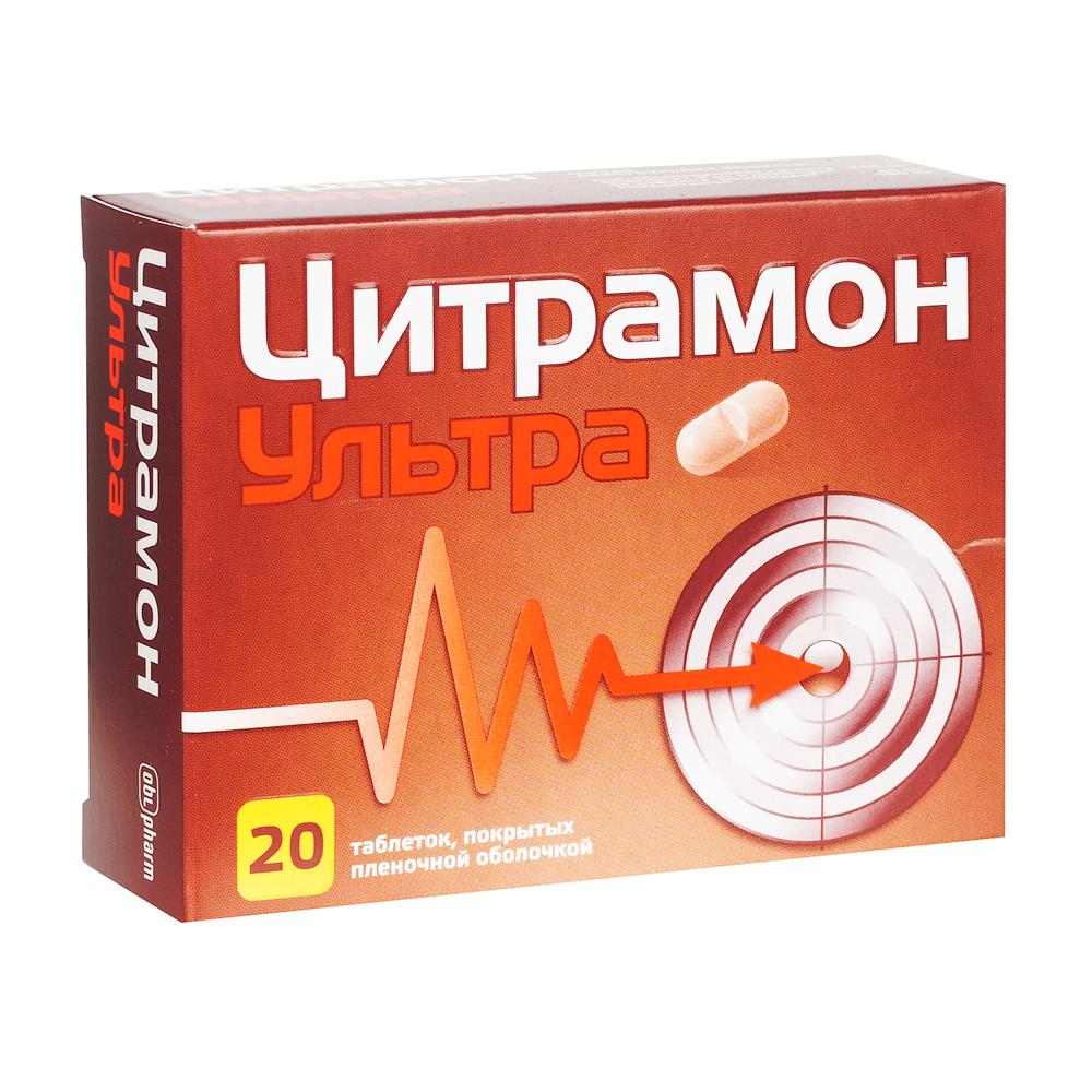 Цитрамон ультра таб. п/о плён. №20