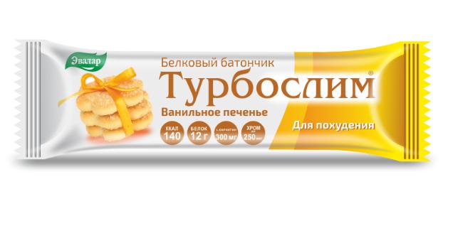Турбослим батончик белковый для лиц контролирующих массу тела ванильное печенье 50г (бад)