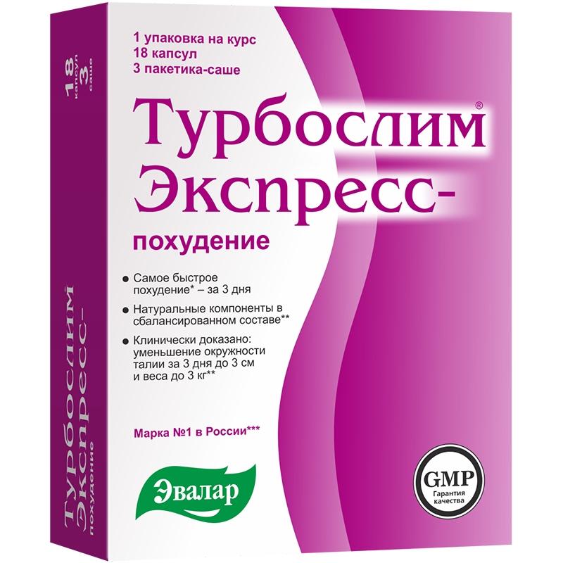 Турбослим экспресс-похудение капс. n18+саше n3