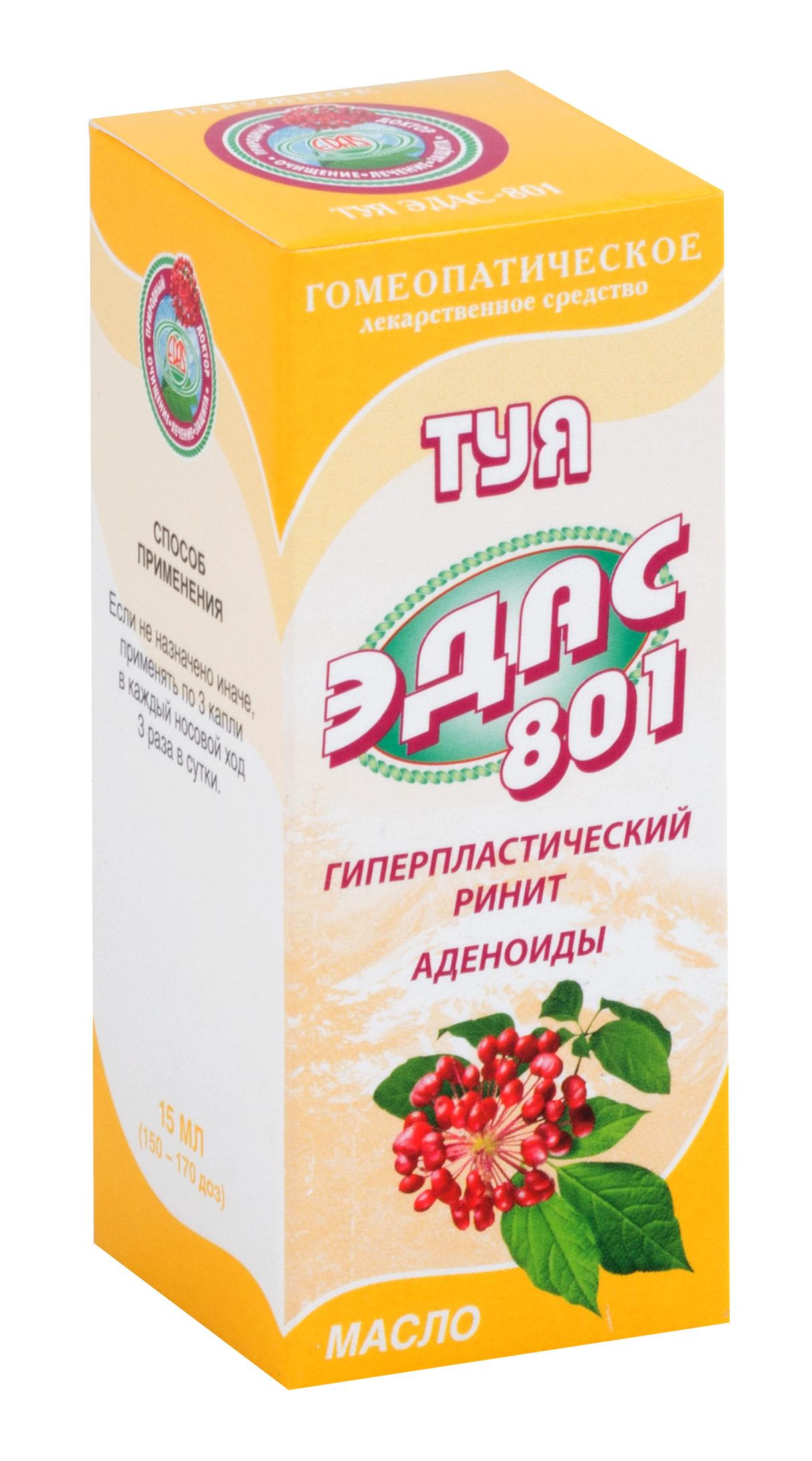 Туя Эдас-801 масло гомеопатическое 15мл