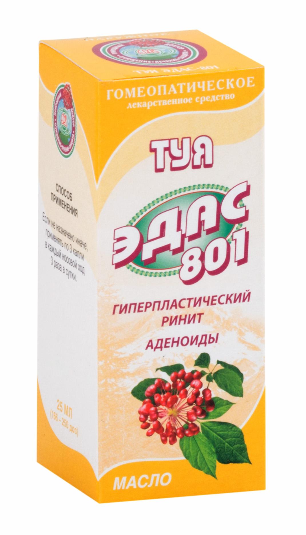 Туя Эдас-801 масло гомеопатическое 25мл
