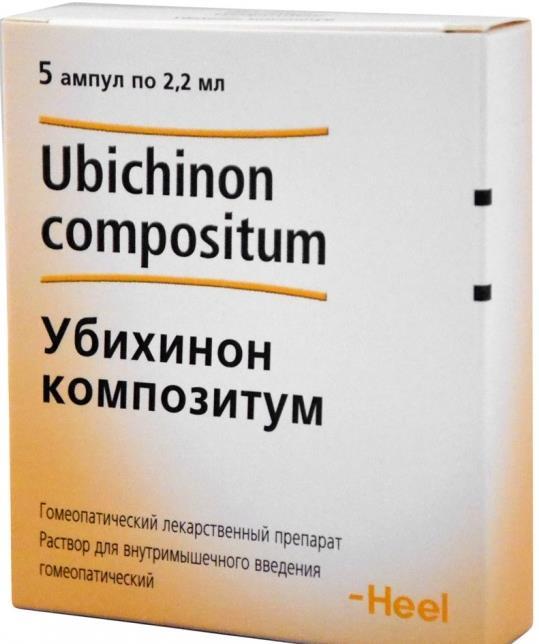 Убихинон композитум р-р д/ин. 2,2мл n5