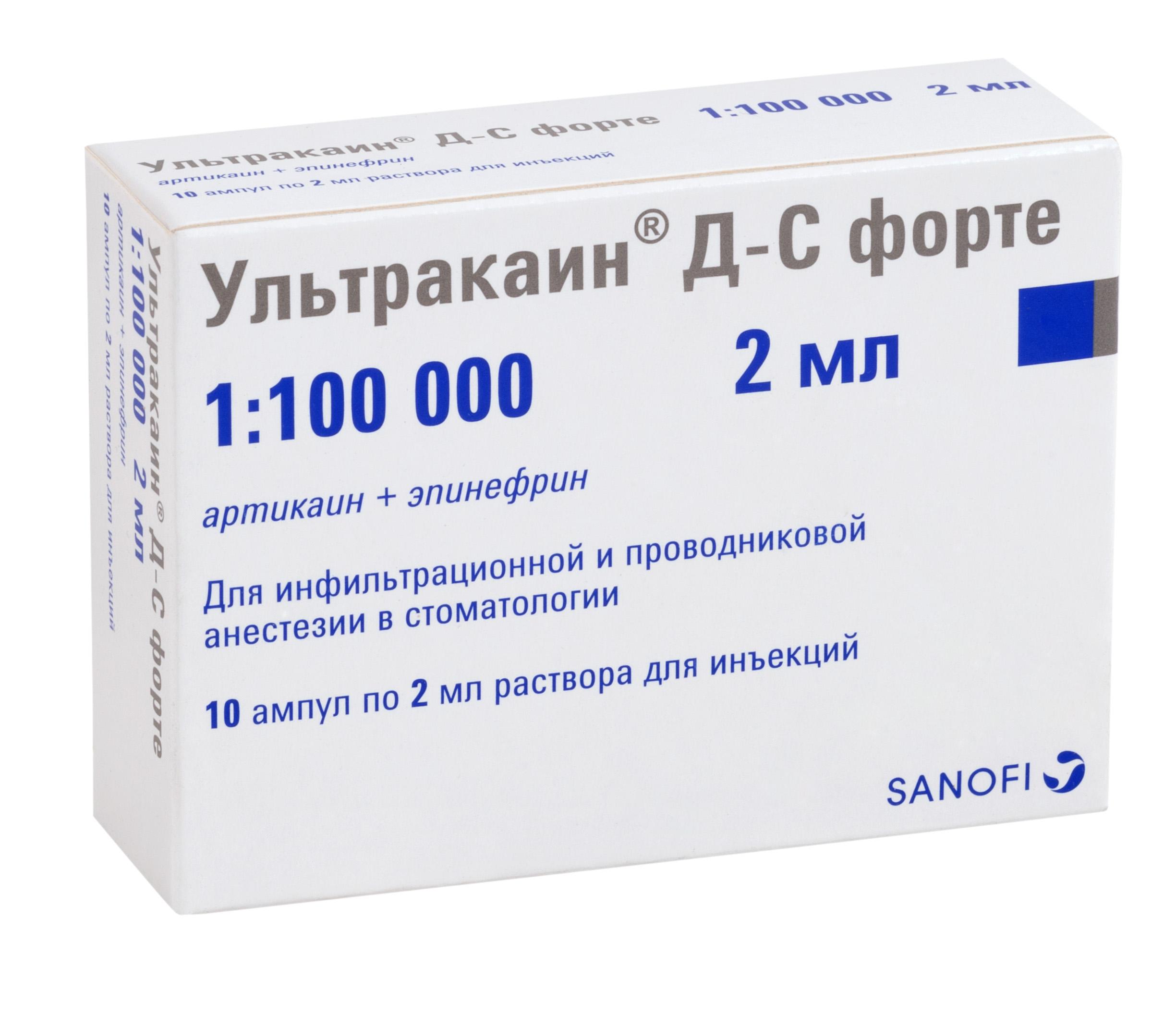 Ультракаин дс форте р-р д/ин. 2мл n10