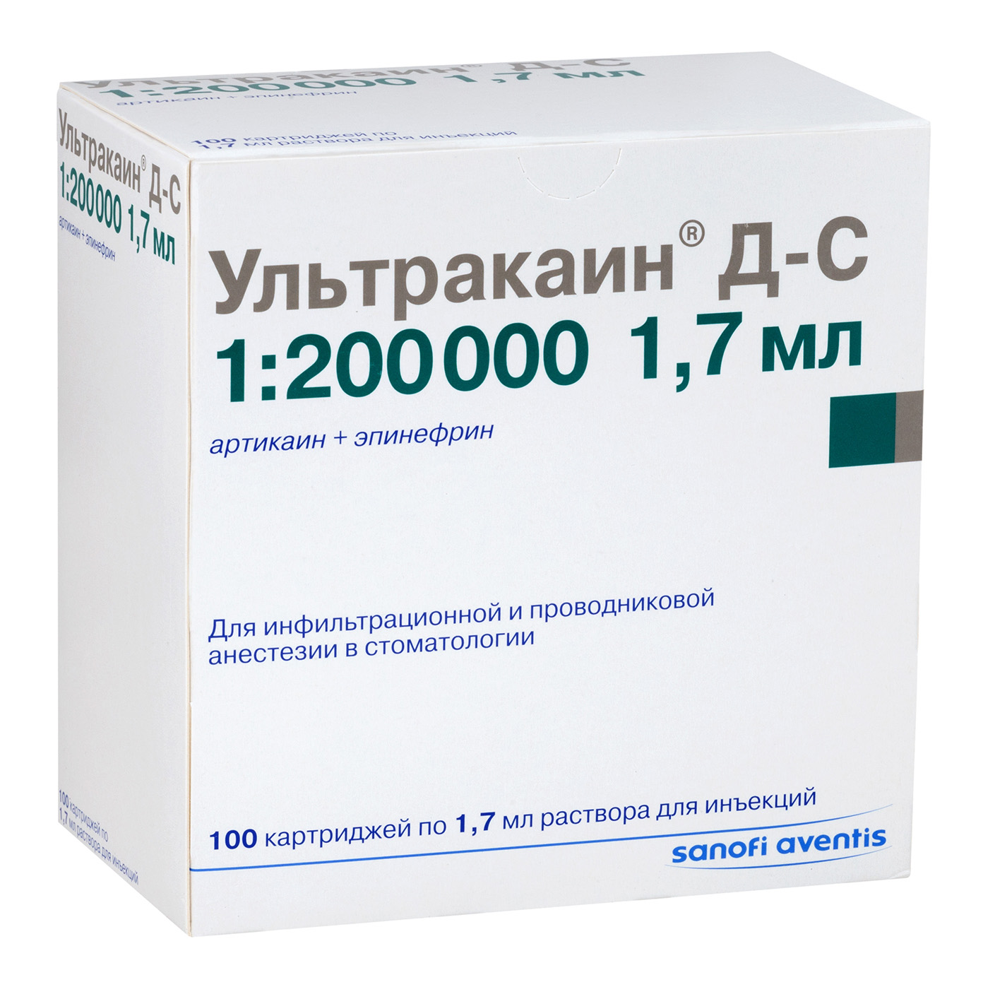 Ультракаин дс р-р д/ин. 1,7мл n100 (картридж)
