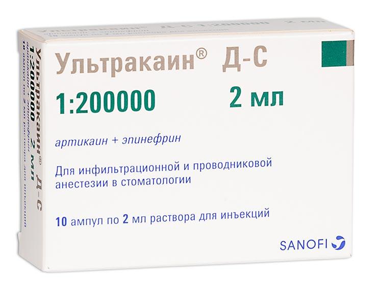 Ультракаин дс р-р д/ин. 2мл n10