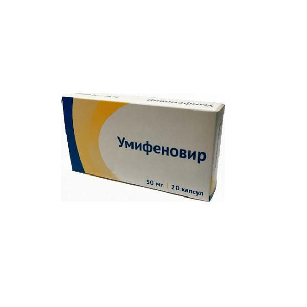 Умифеновир капс. 50мг №20