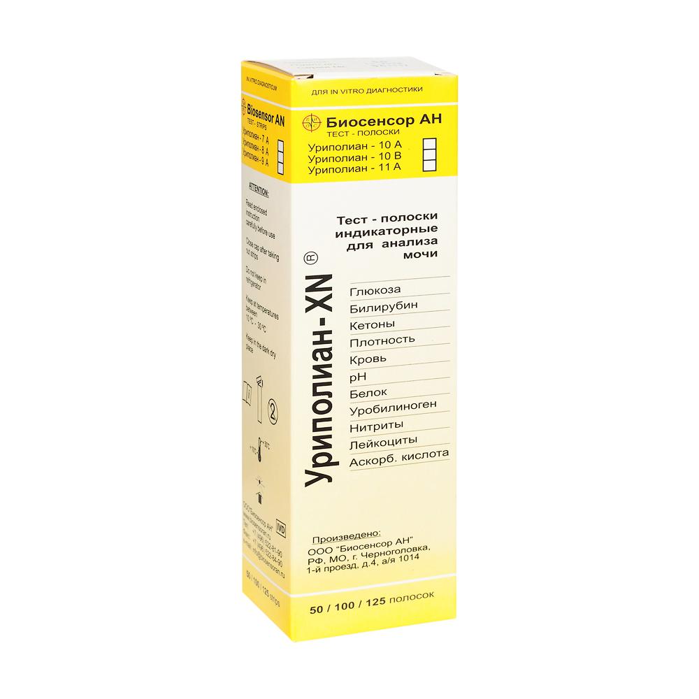 Уриполиан-11а тест д/опр.крови,эритроц., кетон.тел, белка,нитритов,билирубина,уробилиногена,глюкозы,лейкоцит,аскорб. в моче №25