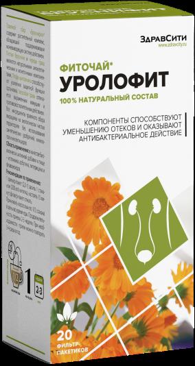 Уролофит фиточай Здравсити ф/п по 2,0г №20 (бад)