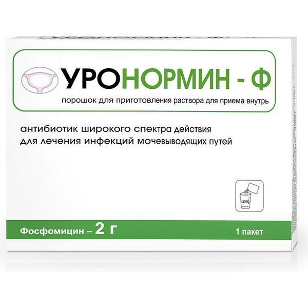 Уронормин-ф пор. для приг. р-ра для приема внутрь 2г (пакет(буфлен)) 6г пакет №1