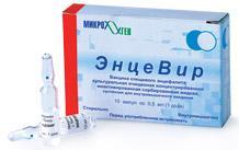 Вакцина клещевого энцефалита энцевир 1доза 0,5мл n10