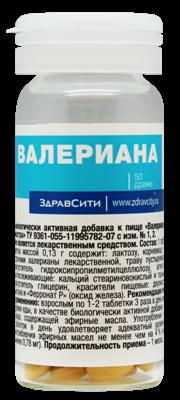 Валериана таб. 0,13 г №50 ЗДРАВСИТИ