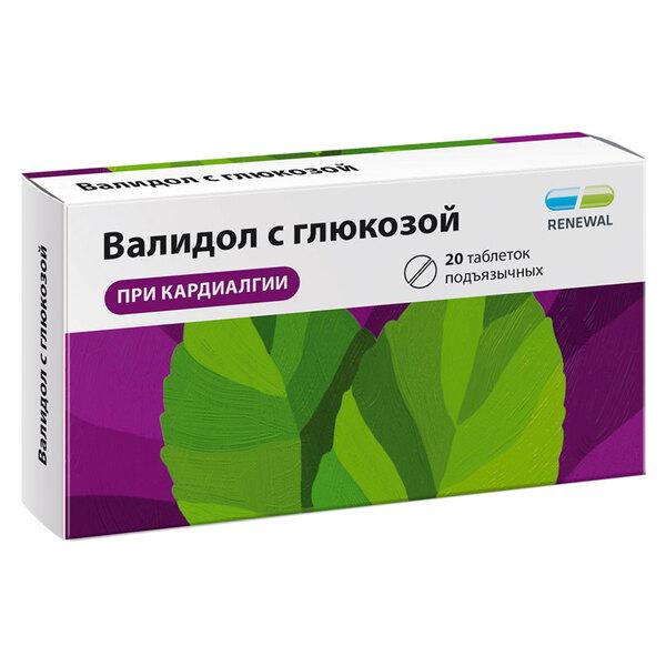 Валидол с глюкозой таблетки подъязычные №20 renewal