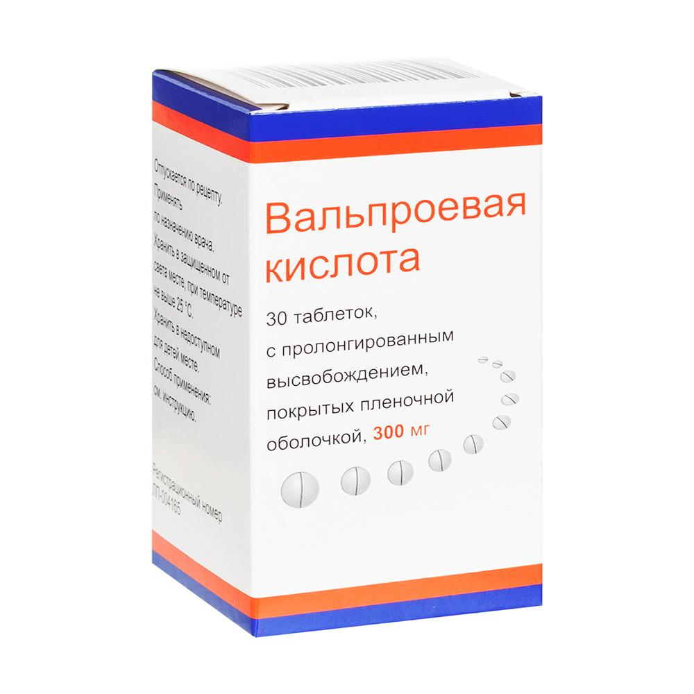 Вальпроевая кислота таб. с пролонг. высвобождением п/о плен. 300мг №30