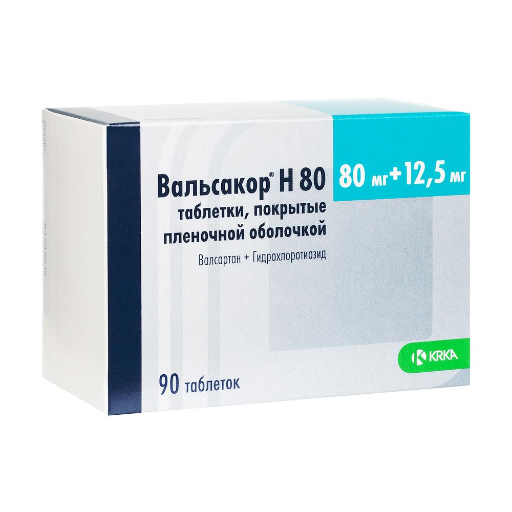 Вальсакор н80 таб. п/о плен. 80мг + 12,5мг №90