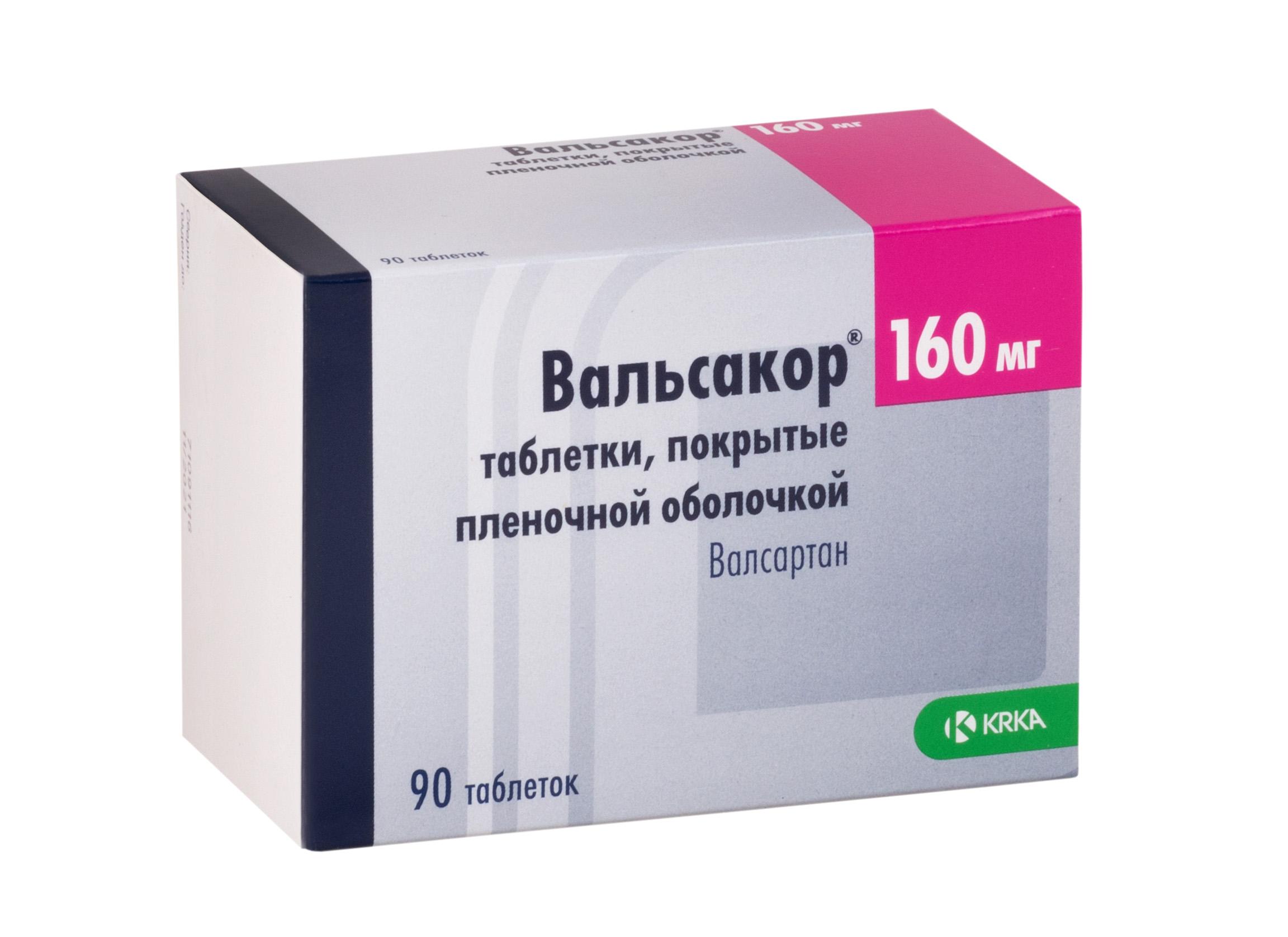 Вальсакор таб. п/о плен. 160мг №90