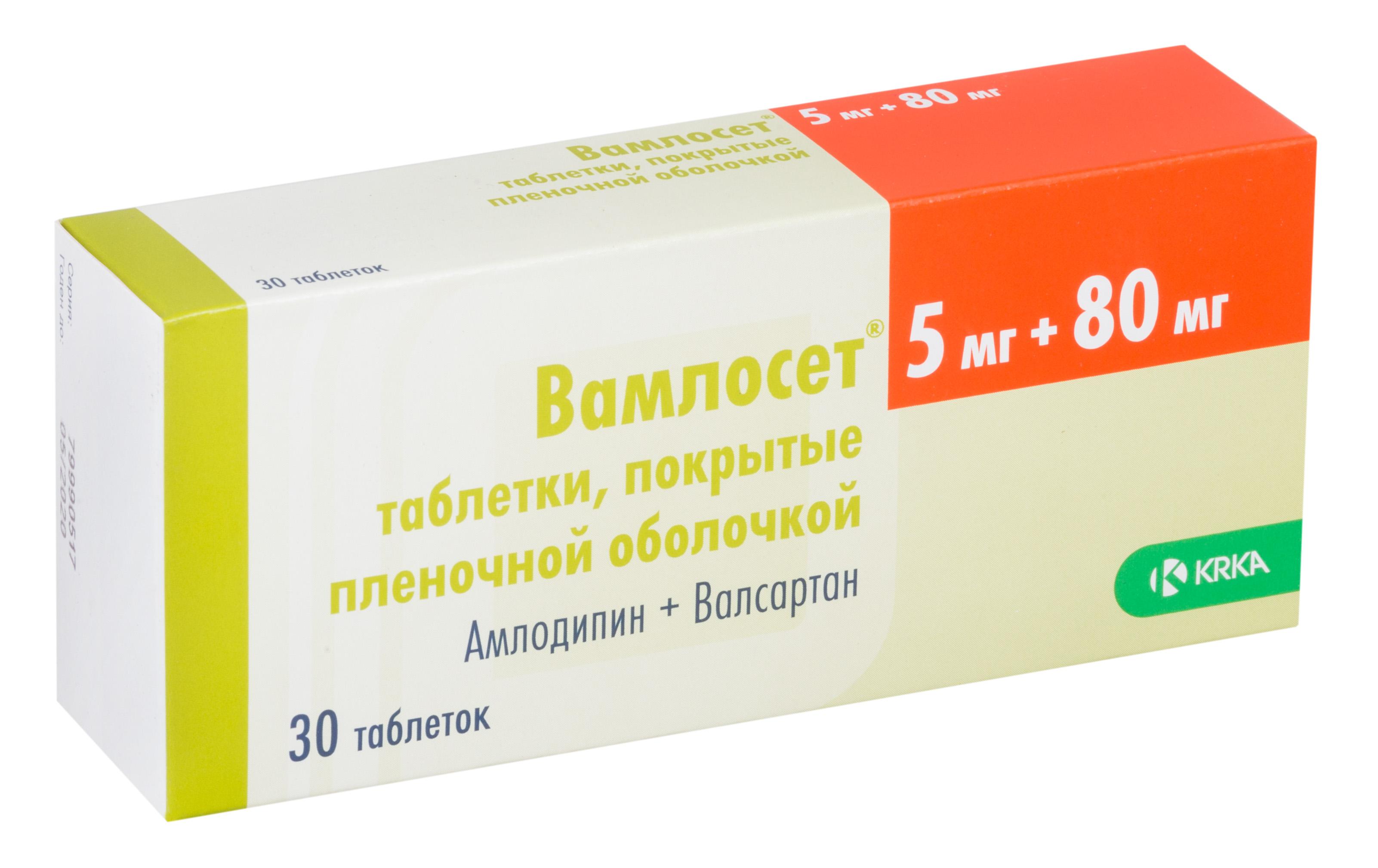 Вамлосет таб. п/о плен. 5мг+80мг №30