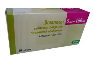 Вамлосет таб. п/о плён. 5 мг+160 мг №30
