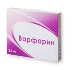 Варфарин таблетки 2,5мг №100 Озон