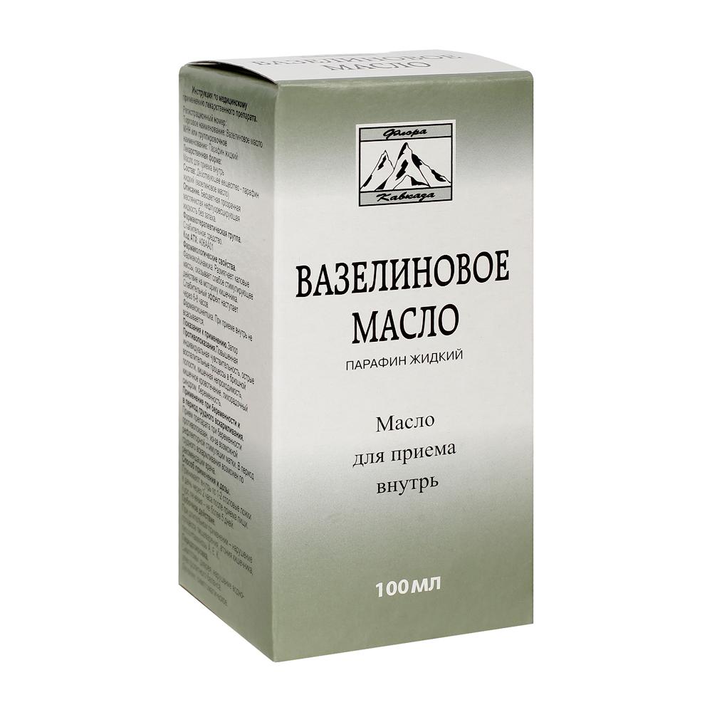 Вазелиновое масло д/приема внутрь фл. 100мл №1 Флора Кавказа
