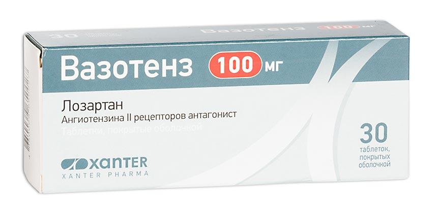 Вазотенз таб. п.о 100мг n30