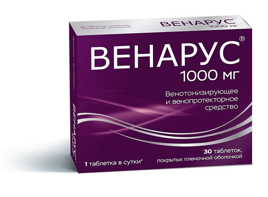 Венарус таб. п/о плен. 1000 мг №30