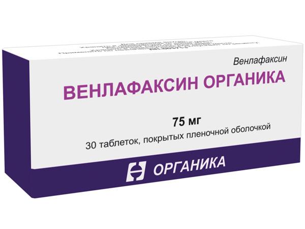 Венлафаксин органика таб. п/о плен. 75мг №30